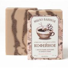 Мыло банное Кофейное