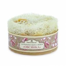 Мыло банное с высокой люфой «Овсянка»