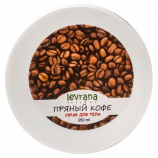 Кофейный скраб для тела «Пряный кофе»