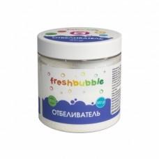 Экологичный отбеливатель Freshbubble