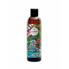 """Натуральный укрепляющий и восстанавливающий бальзам для волос """"Frangipani and Marian plum"""""""
